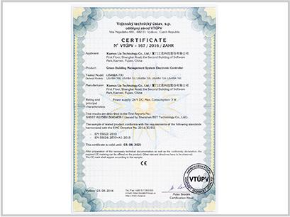 2015CE认证