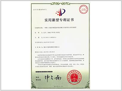 专利证书——种基于末端空调设备冷冻水阀门开度的变压差控制装置