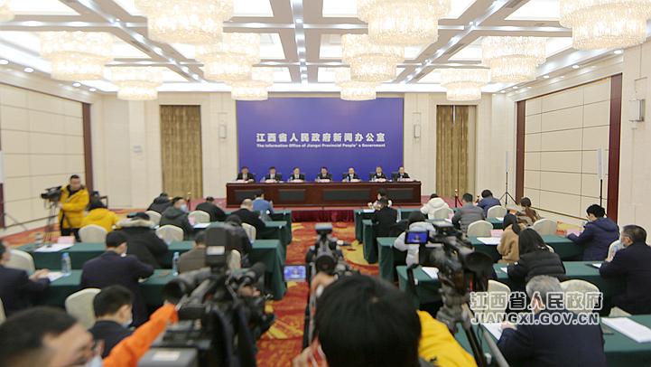 关于《江西省国民经济和社会发展第十四个五年规划和二〇三五年远景目标纲要》