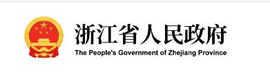 """浙江可再生能源电力消纳方案:建立绿电积分制、纳入""""双控考核"""""""